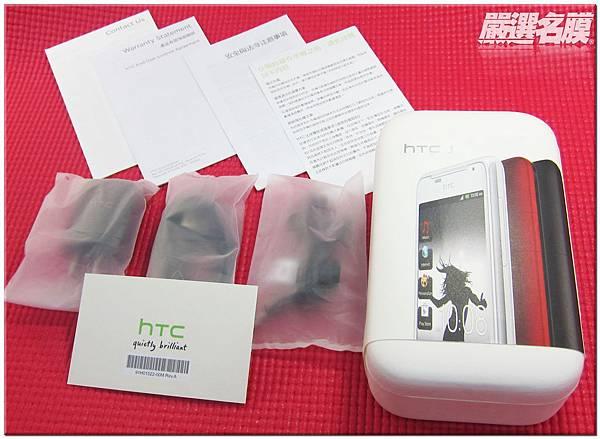 9.HTC標準配備:AC變壓器、USB傳輸線、3.5mm立體聲耳機、產品快速指南、產品有限保固說明、客戶服務專線卡、標準電池.jpg
