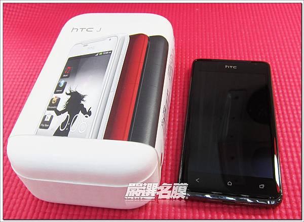 1.在日本創下銷售佳績的hTC J,將在13日回台開賣。~為表示宏達電登入日本市場,故以J(Japan)命名.JPG