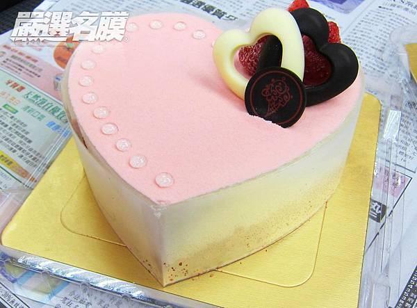 COLD STONE-夢幻甜心(甜滋滋冰淇淋).jpg