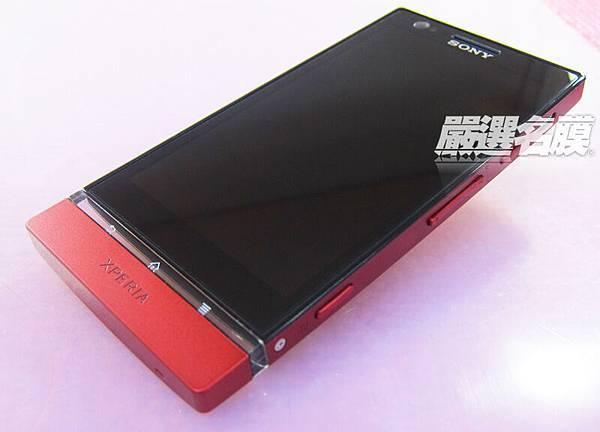 4 吋觸控螢幕~還有內建內建 NFC 近距離無線通訊.jpg