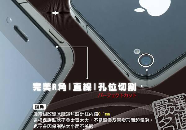 IPHONE4 硬式亮面保護貼 圖片更新版4.jpg