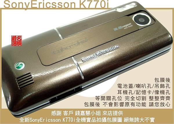 SonyEricsson K770i-1.jpg