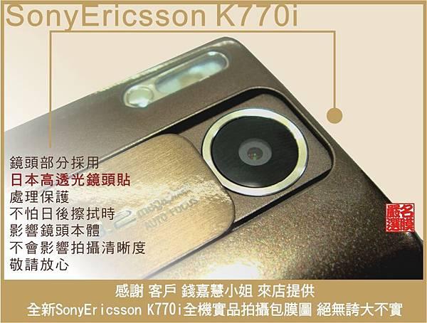 SonyEricsson K770i-2.jpg