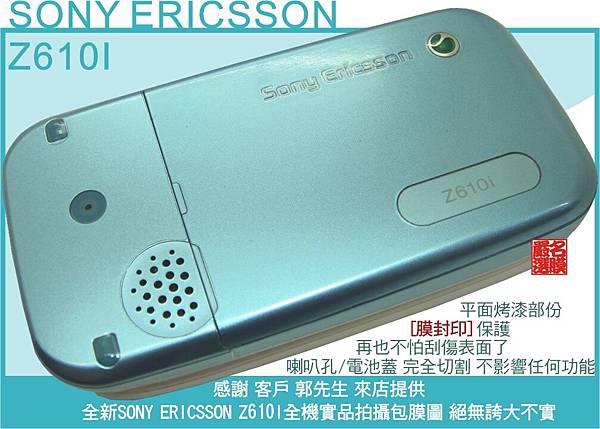 SONYz610i-3.jpg