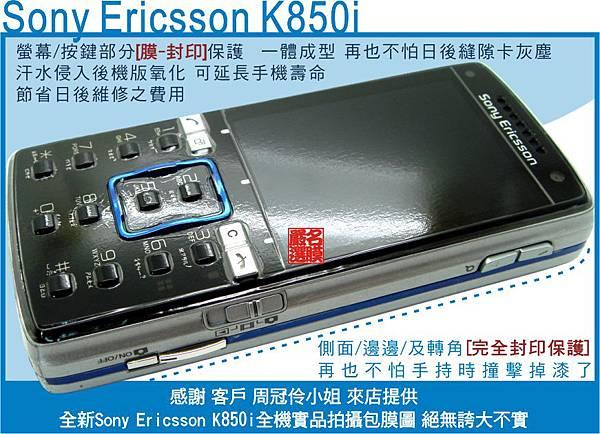 Sony Ericsson K850i-3.jpg