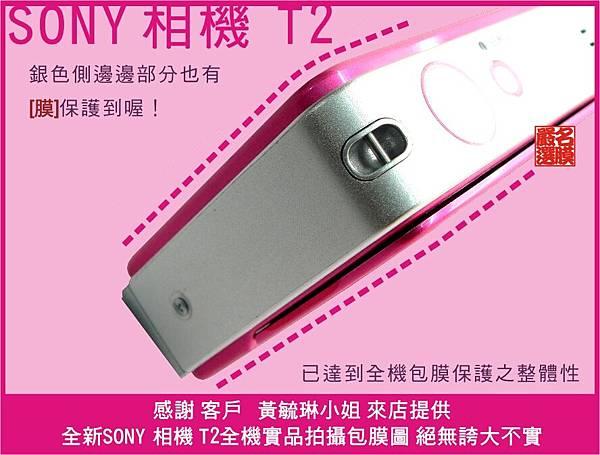 sony 相機 T2-2.jpg