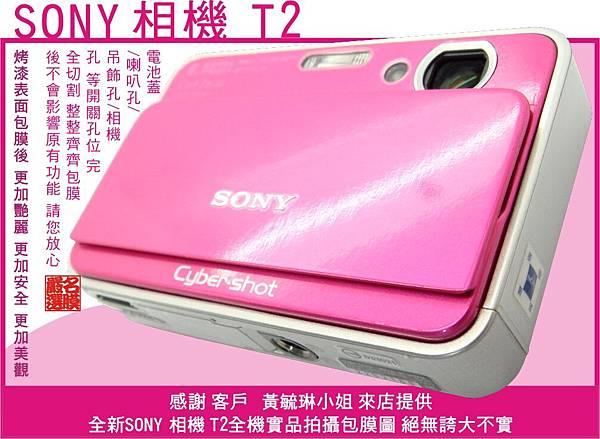 sony 相機 T2-1.jpg