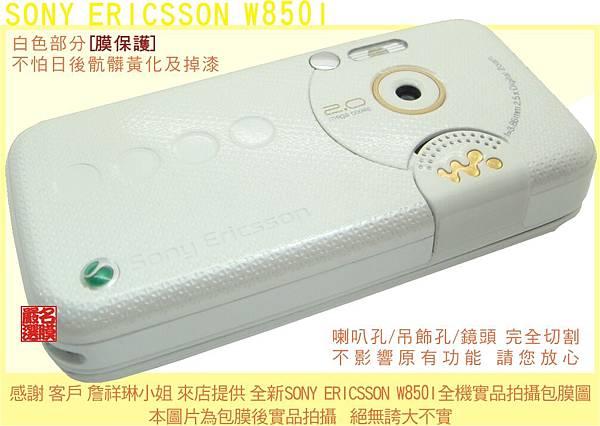 SONY ERICSSON W850I-3.jpg