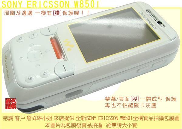 SONY ERICSSON W850I-1.jpg