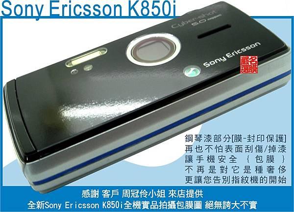 Sony Ericsson K850i-1.jpg