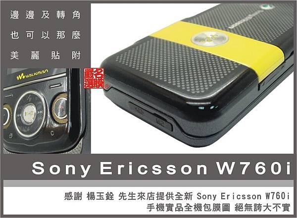 Sony Ericsson W760i-2.jpg