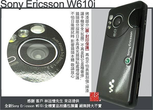 Sony Ericsson W610i-1.jpg