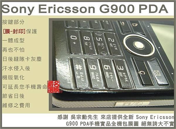 Sony Ericsson G900 PDA-2.jpg