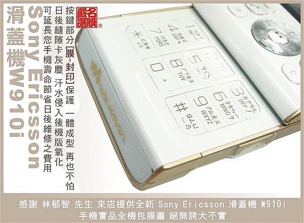 Sony Ericsson -2.jpg