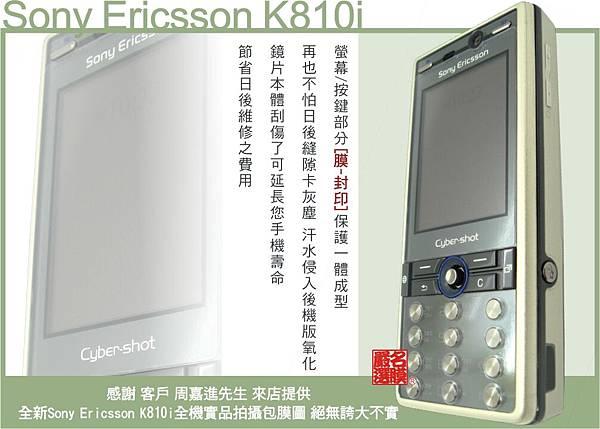 Sony Ericsson K810i-3.jpg