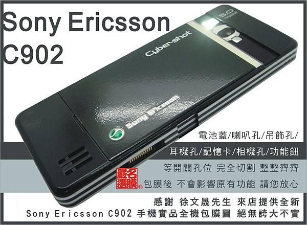 Sony Ericsson C902-1.jpg