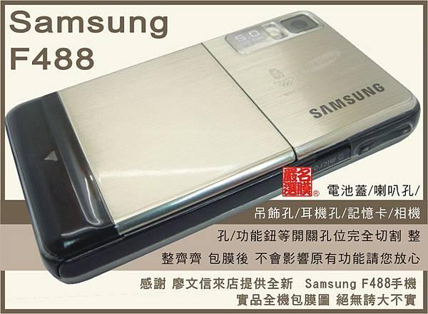 Samsung F488-1 H (2).jpg