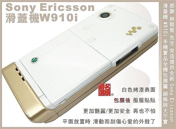 Sony Ericsson -1.jpg