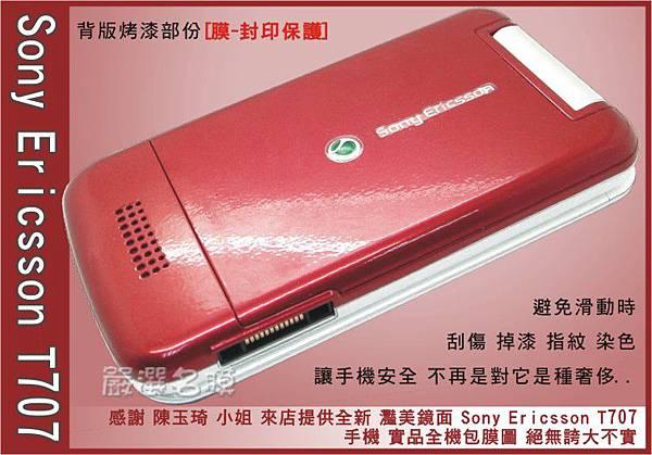 Sony Ericsson T707-2.jpg