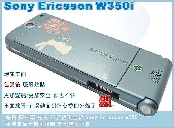 Sony Ericsson W350i-1.jpg