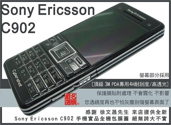 Sony Ericsson C902-3.jpg