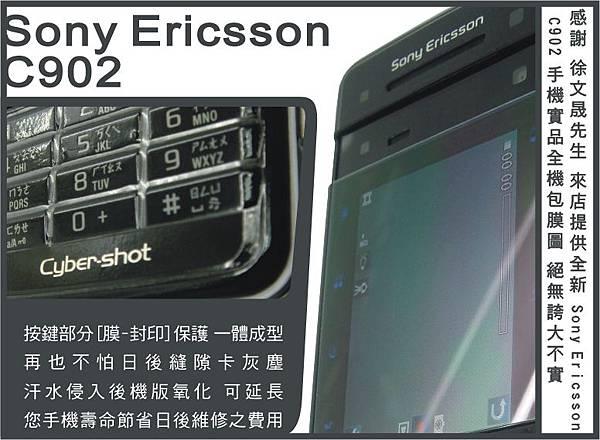 Sony Ericsson C902-2.jpg