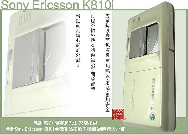 Sony Ericsson K810i-1.jpg