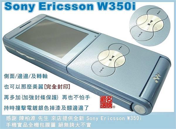 Sony Ericsson W350i-3.jpg