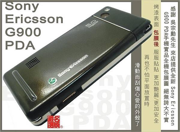 Sony Ericsson G900 PDA-1.jpg