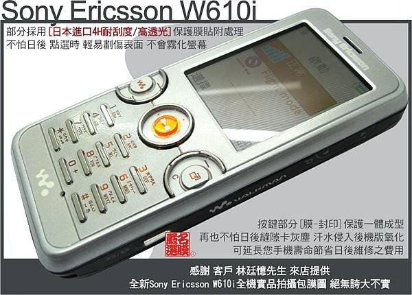 Sony Ericsson W610i-3.jpg