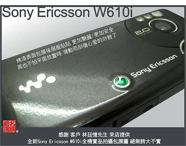 Sony Ericsson W610i-2.jpg