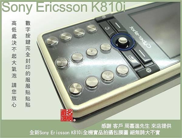Sony Ericsson K810i-2.jpg