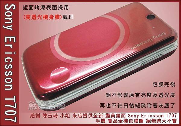 Sony Ericsson T707-1.jpg