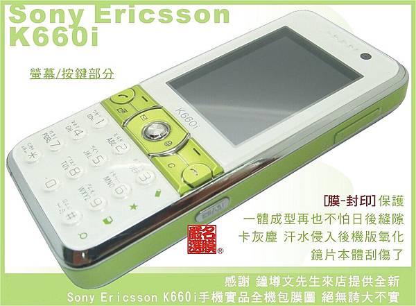 Sony Ericsson K660i-3.jpg