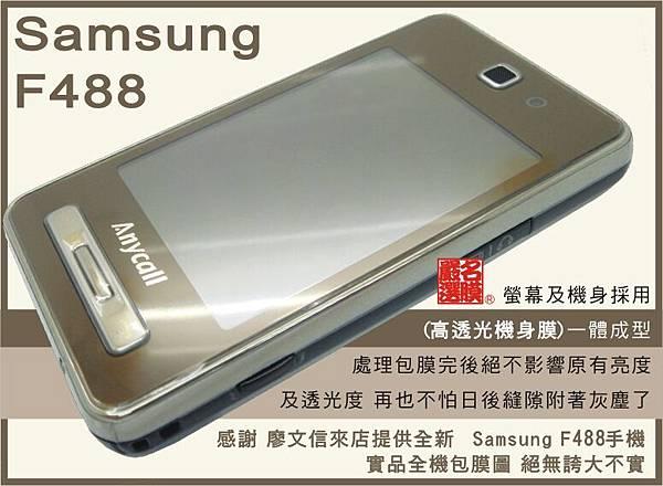 Samsung F488-1 H.jpg