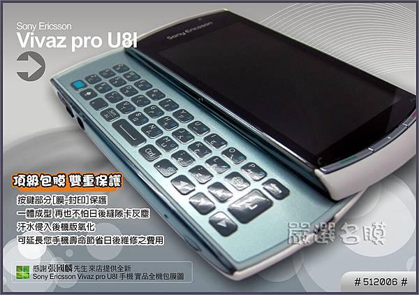 Sony Ericsson Vivaz pro U8I-2.jpg