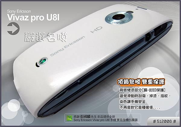 Sony Ericsson Vivaz pro U8I-1.jpg