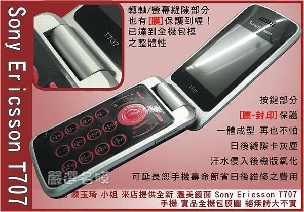 Sony Ericsson T707-3.jpg