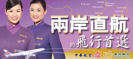 chinaAL426x190-2009.jpg