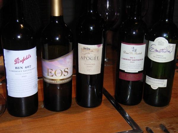 200904一瓶會