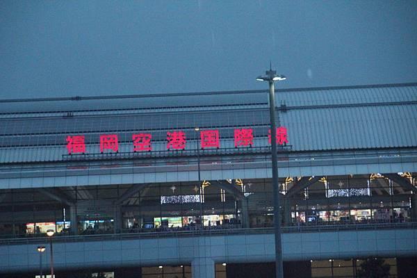 日本九州遊(103.2.3-4)_0001.JPG