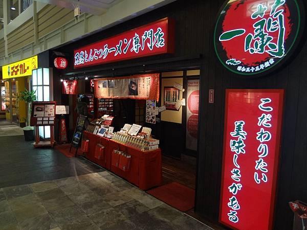 日本九州遊(103.2.6)_058.JPG