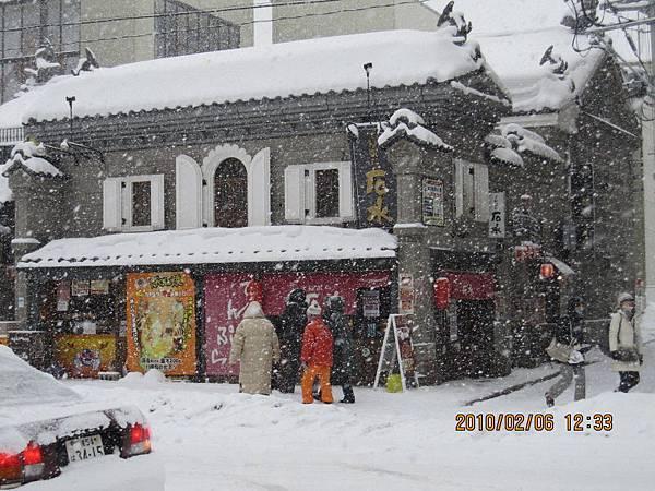 北海道38.JPG