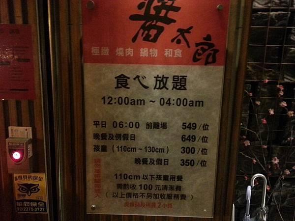 台北行(103.8.15-17)_003