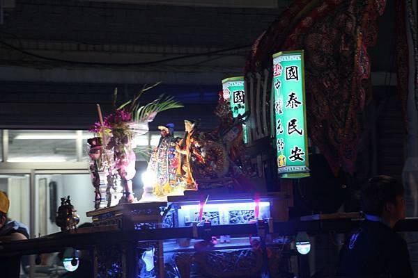 元宵炸寒單(104.3.5)_001