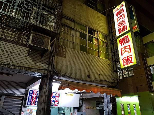 高雄鹽埕_鴨肉意麵(106.7.7)_001.JPG