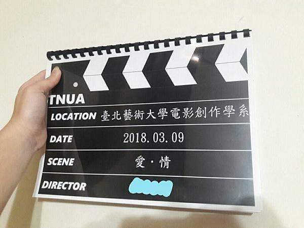 2018北藝大電影創作學系乙類面試分享|茗芩-升學面試