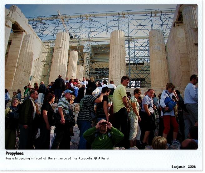 Athens_T11.JPG