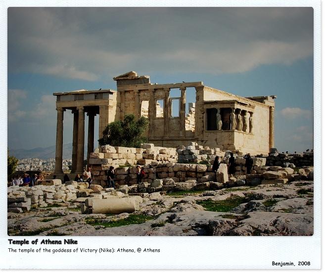 Athens_T12.JPG