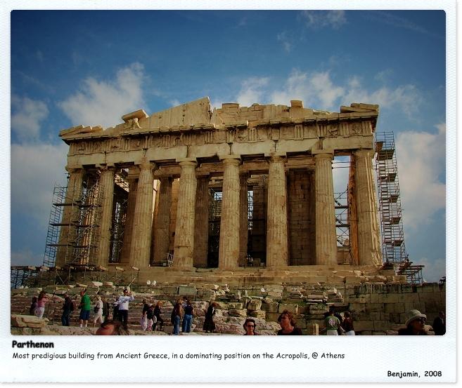 Athens_T13.JPG